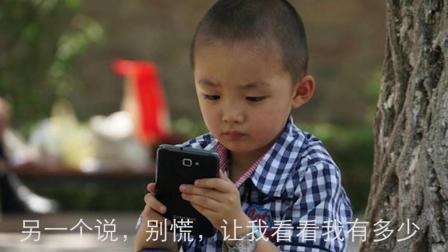现在的富三代小孩真厉害! 相互借几万十几万, 拿手机就转了!
