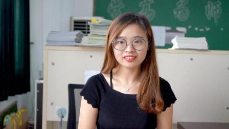 【青禾影视】新时代好老师----中庙街道中心小学李晓晓老师