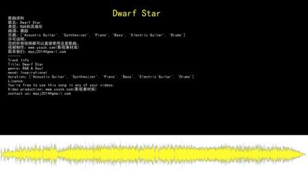 0a2aeb3fdddf9b47, Dwarf Star
