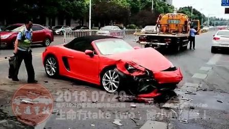 交通事故合集20180729: 每天10分钟车祸实例, 助你提高安全意识