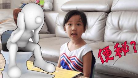 爸爸便秘了半个小时, 4岁女儿就想出了个怪招! 你们说有用吗?