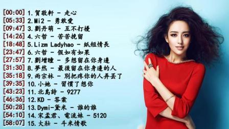 【抖音2018】中文流行曲 - 2018抖音最火的音乐_抖音热门歌曲排行榜2018