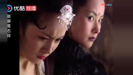 (新聊斋志异)宁采臣认出小倩不是真的, 下一秒女妖就变回原形