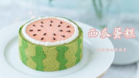 戚风做的西瓜蛋糕 教程拿去