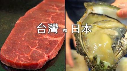 去过那个地方比较好吃的, 日本街头食品台湾VS日本? 路边小吃美食