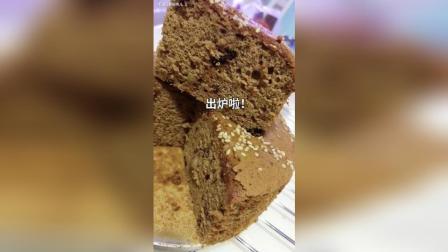 一起来做个香喷喷的红枣蛋糕吧
