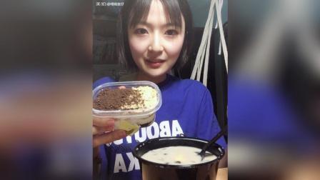 椰汁芋圆仙草冻木糠蛋糕