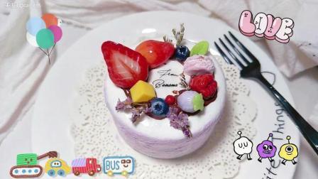 甜心水果夹心奶油蛋糕教程