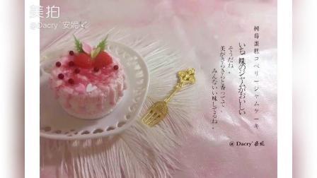 树莓蛋糕原创