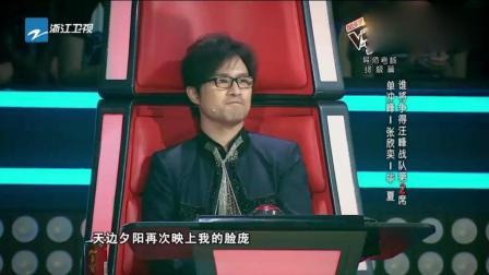 哈尔滨美女学员翻唱许巍《故乡》, 汪峰: 我很喜
