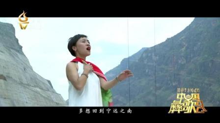 沙玛诗薇《宁远之南》宁南县城市形象歌曲