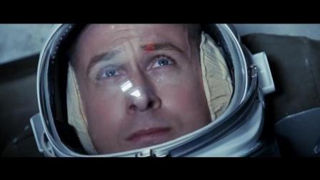 登月第一人 IMAX预告片2018年最新视频