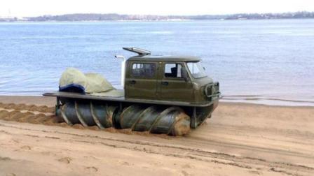 能犁地的越野车? 俄罗斯再造螺旋推进车, 还是水陆两用!