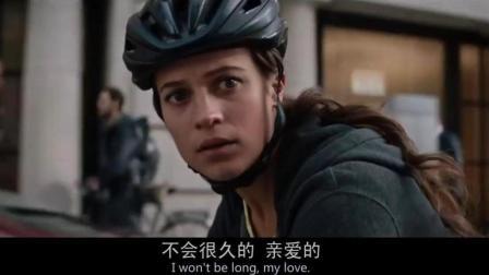 古墓劳拉, 与百人角逐自行车比赛, 单车版的速度与激情!