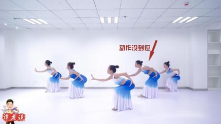 傣族舞还是要身材好的人跳才好看, 稍微肥一点都觉得怪怪的