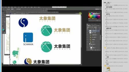 开心老师教你如何在LOGO设计中找到文字和图形的结合方法