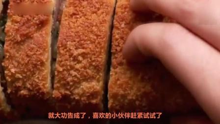 美食达人: 《脆皮牛排卷》外酥里嫩, 味道超级棒, 看着都垂涎欲滴!
