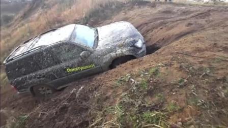大众途锐 、雷克萨斯470, 挑战湿滑泥坡, 停下车都往下滑