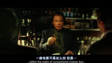 《剑鱼行动》中屈伏塔关于电影、现实和结局完美与否的观点, 太过疯狂不敢苟同