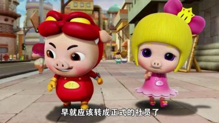 猪猪侠: 菲菲不理解为什么女生要照镜子才能送礼物