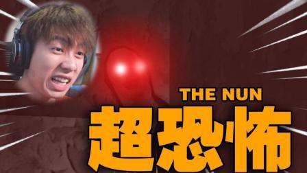 这个游戏比GRANNY还要吓人十倍丨THE NUN