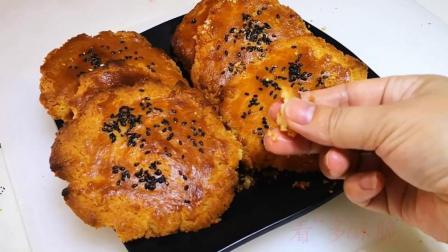 桃酥正宗家常做法, 筷子一搅, 两手一转, 喷香酥脆0失败