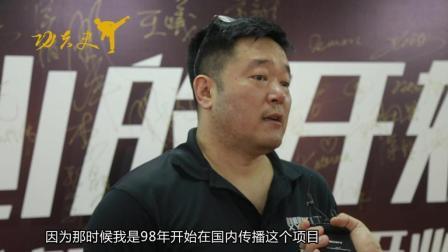 巴西柔术中国推广第一人安迪, 浅谈MMA赛制的发展过程