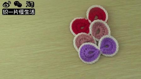 织一片慢生活–蝴蝶结手工编织教程编织法视频