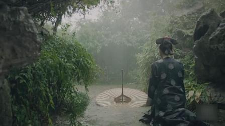 皇后要将璎珞献给皇上, 皇上雨中送伞: 糟了, 是心动的感觉!