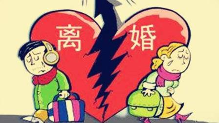 中国离婚率高达4成, 中国人的婚姻到底出了什么问题