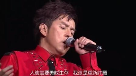 时隔30年, 再次听陈奕迅的《明年今日》, 谭咏麟唱出别样的韵味!