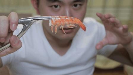 """开箱15元包邮的""""剥虾神器"""", 让你们感受一下什么叫一秒剥虾"""