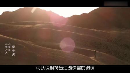 一群人去沙漠探险, 无意间穿越回龙门客栈, 由此开启了闯荡江湖之旅