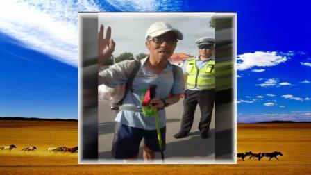陕西宝鸡这位老人徒步走遍全中国, 这毅力真值的我们年轻一辈学习