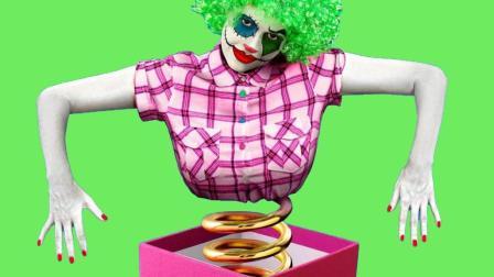 爆笑创意魔术揭秘, 小丑DIY奇葩的魔术表演, 带给你神奇的体验