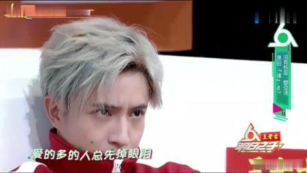 谁(翻自 廖俊涛) - 司南