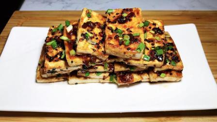 想吃铁板烧豆腐不用出去买了, 教你用平底锅就能做, 又香又入味