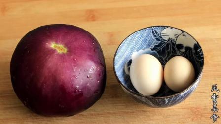 茄子和鸡蛋好吃有窍门, 许多人不知道, 学会这样做, 开胃又解馋