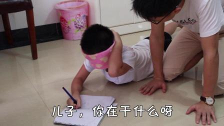 儿子用一招套路爸爸签名字, 这可真是坑爹啊!