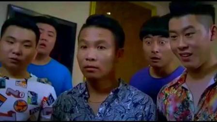 二龙湖浩哥在澳门赌场被看不起, 结果却让经理当成了大佬, 尴尬了