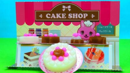 玩具学堂 2017 超级美味的果冻布丁 日本食玩DIY软糖蛋糕