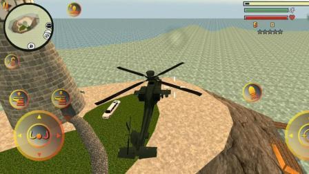 火柴人 直升机降落也是需要技术滴
