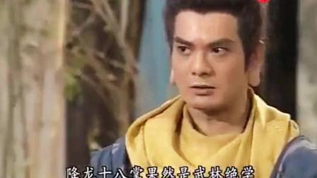 鸠摩智: 少林武功只有在我这里才能发挥淋漓尽致, 乔峰一招打醒他