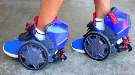 能自己跑的鞋, 1分钟177米, 网友: 不会飞的风火轮!