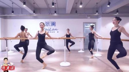 身韵组合技巧, 从零到有从不会到会, 只要你有一颗热爱跳舞的心