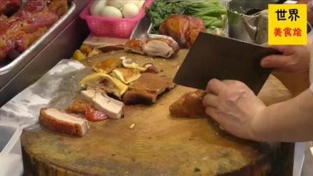 口水直流的叉烧白切鸡双拼饭, 香港街头午餐好吃不贵