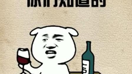 你们喝过最高度数的是什么酒