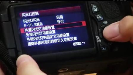 佳能EOS60D 600D操作指南