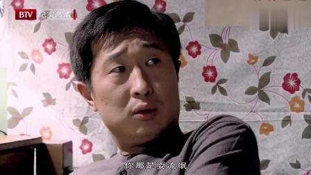 金婚: 庄嫂想要闺女简直想疯了, 把大庄折磨得不敢早下班