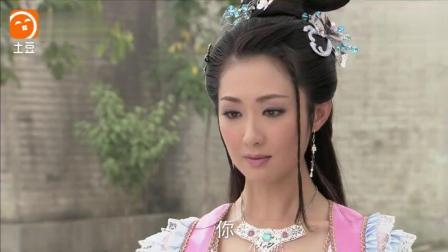 薛平贵与王宝钏薛琪嫁给了魏豹, 竟连哥哥薛平贵都不认了, 狠